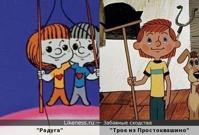 """""""Не горюй, дядь Фёдор! Да мало ли таких мальчиков?"""""""