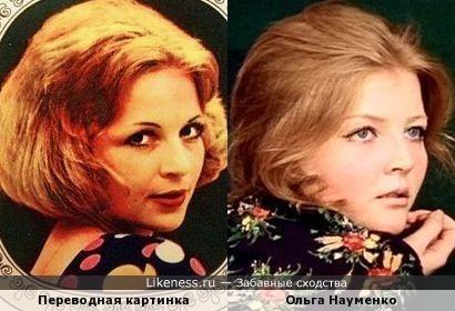 Переводная картинка и Ольга Науменко