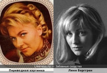Переводная картинка (на ней или Беате Ханспач, или Кристина Лашар) и Линн Берггрен