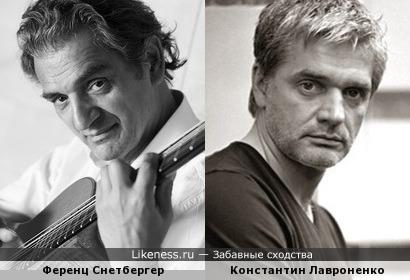 Ференц Снетбергер и Константин Лавроненко
