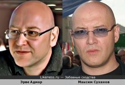 Эрве Адмар и Максим Суханов