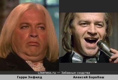 Гарри Энфилд (в образе) и Алексей Барабаш