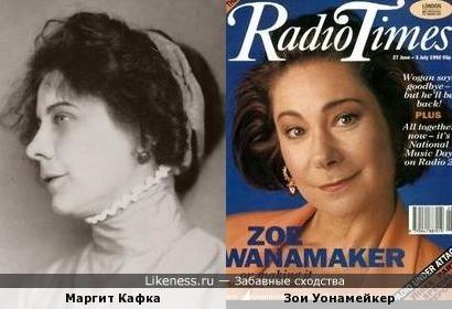 Маргит Кафка и Зои Уонамейкер