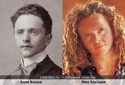 Бела Балаж и Мик Хакнелл