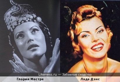 Глория Местре и Лада Дэнс