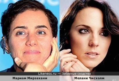 Мариам Мирзахани и Мелани Чисхолм