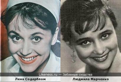 Лена Содерблом и Людмила Марченко
