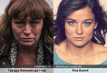 Трудур Вильямсдоттир и Лор Буллё