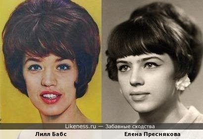 Лилл Бабс и Елена Преснякова
