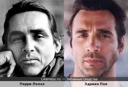 Перри Лопез и Эдриан Пол