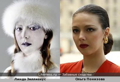 Линда Зиллиакус и Ольга Понизова