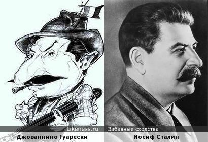 Джованнино Гуарески и Иосиф Сталин