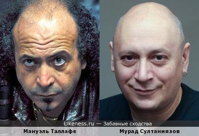 Мануэль Таллафе и Мурад Султаниязов