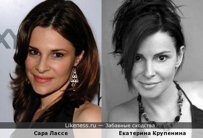 Сара Лассе и Екатерина Крупенина
