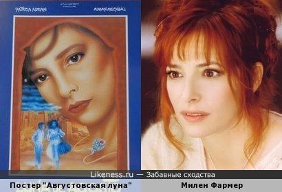 """Актриса на постере к/ф """"Августовская луна"""