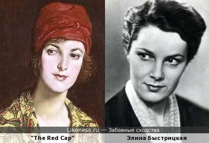 """""""Красная шапочка"""