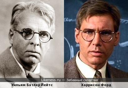 Уильям Батлер Йейтс и Харрисон Форд
