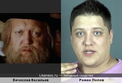 Вячеслав Васильев напомнил Романа Поповаа