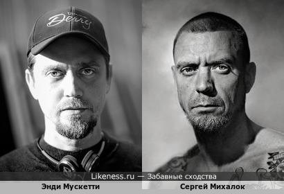 Энди Мускетти и Сергей Михалок