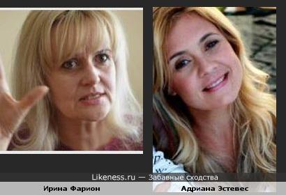 Украинская националистка Ирина Фарион похожа на бразильскую актрису Адриану Эстевес