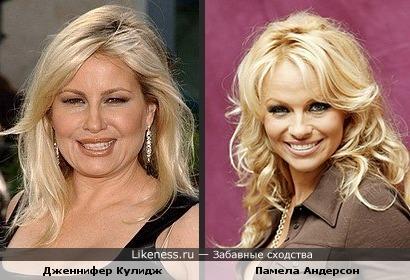 Мама Стифлера (Дженнифер Кулидж) похожа на Памелу Андерсон