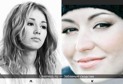 Лера Козлова похожа на Катю Лель