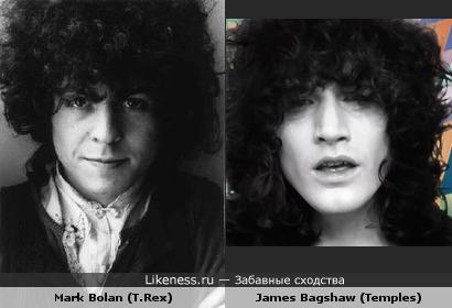 Марк Болан похож на Джеймса Багшоу