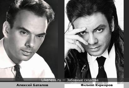 Филипп Киркоров похож на Алексея Баталова