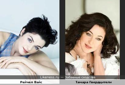 Тамара Гвердцители похожа на Рейчел Вайс
