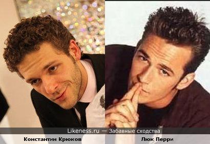 Константин Крюков похож на Люка Перри