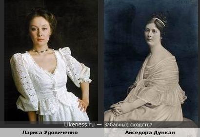 Удовиченко и Дункан похожи