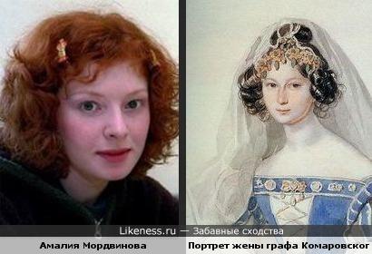 Художник Петр Соколов(1791-1848) рисовал Амалию Мордвинову?)))