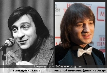 Николай Тимофеев напомнил здесь молодого Хазанова