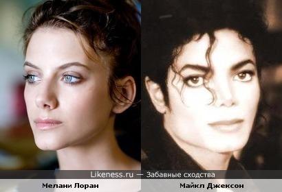 Мелани Лоран и молодой Майкл Джексон на этих фото похожи