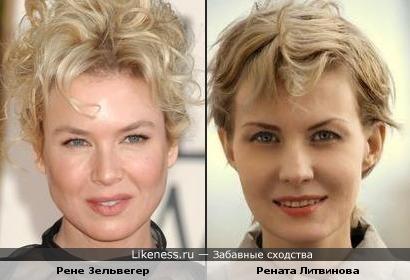 Рене Зельвегер и Рената Литвинова на этих фото похожи
