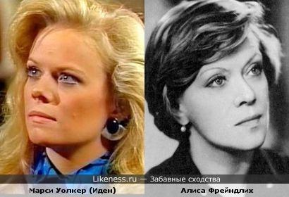 """Марси Уолкер (Иден из т/с """"Санта-Барбара"""") и Алиса Фрейндлих на этих фото похожи!"""