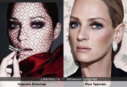 У Марион Котийяр и Умы Турман один и тот же визажист?
