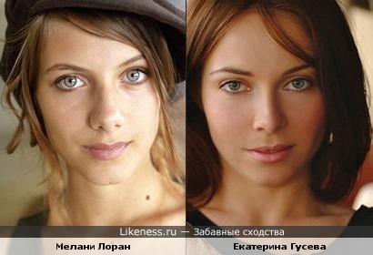 Мелани Лоран и Екатерина Гусева на этих фото похожи