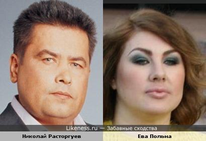 """Солист группы """"ЛЮБЭ"""" и Ева Польна на этих фото похожи"""
