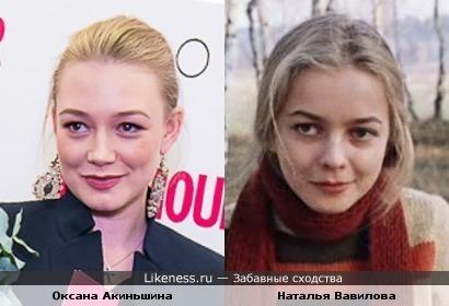 Оксана Акиньшина и Наталья Вавилова на этих фото похожи