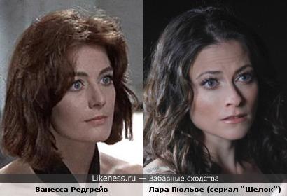 Ванесса Редгрейв и Лара Пюльве чем-то похожи...