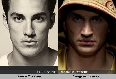 Майкл Тревино и Владимир Кличко на этих фото похожи