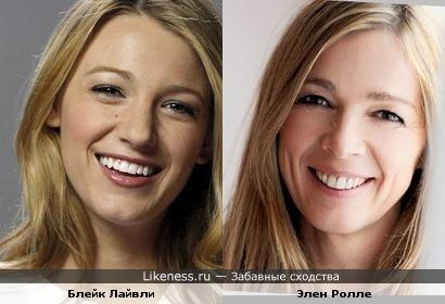Блейк Лайвли и Элен Ролле чем-то похожи... весёлыми улыбками так точно! :)
