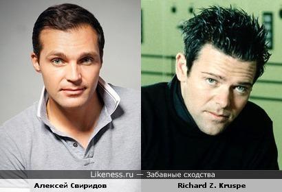Алексей Свиридов и Рихард Круспе