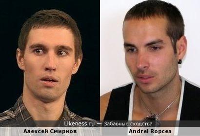 Алексей Смирняга Смирнов (СуперОлег) и Andrei Ropcea (Morandi)