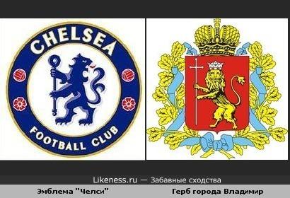 """эмблема """"Челси"""" похожа на герб Владимира"""
