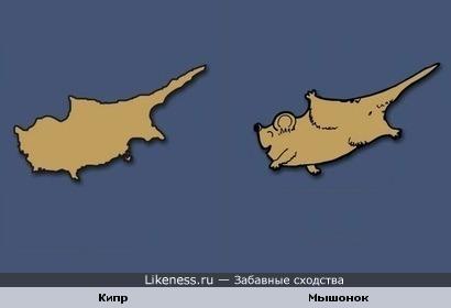 Кипр похож на Мышонка