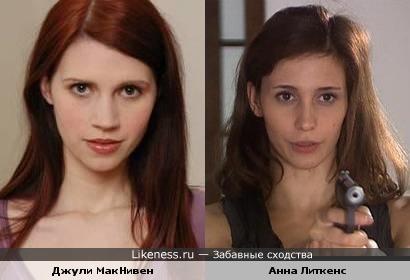Анна Литкенс похожа на Джули МакНивен