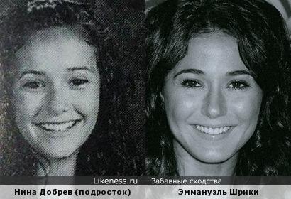Нина Добрев похожа на Эммануэль Шрики