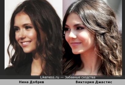Виктория Джастис похожа на Нину Добрев